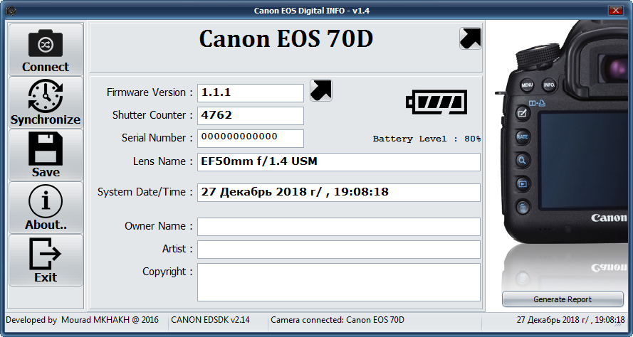 Окно программы Canon EOS Digital Info